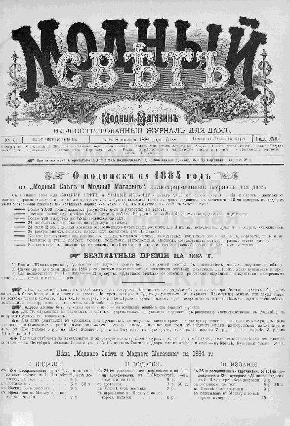 http://krasivo.spb.ru/images/arx/alovert/mm_1884.jpg
