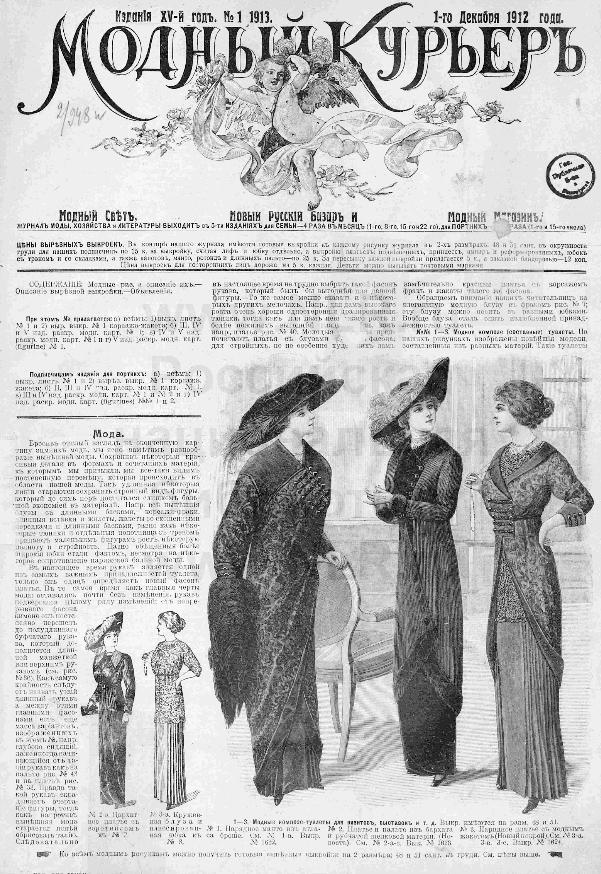 http://krasivo.spb.ru/images/arx/alovert/mm_1913.jpg