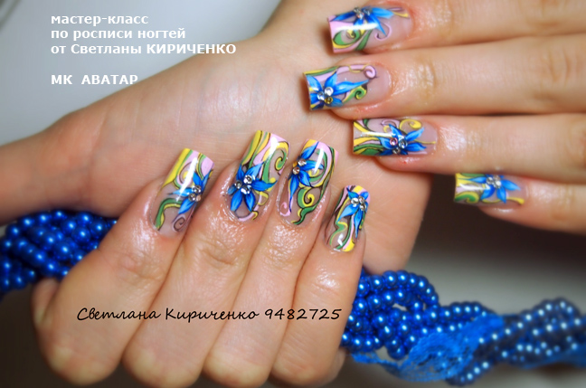 Мастер класс по росписи ногтей красками - РусАвто такси