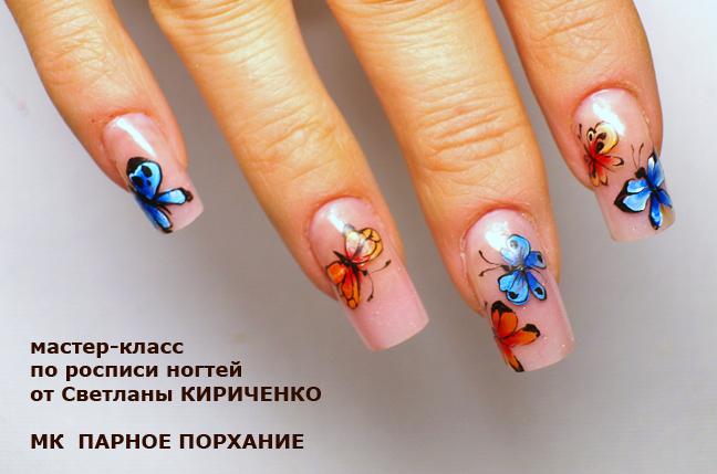 Учимся рисовать на ногтях мастер класс