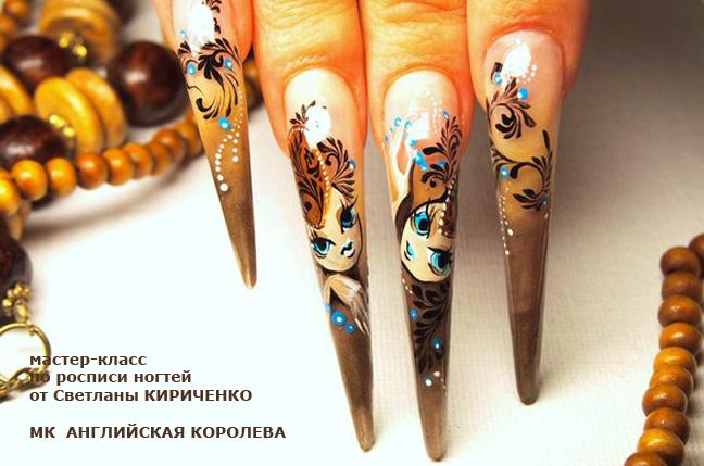 Мастер класс по китайской росписи на ногтях фото - Belbera.Ru