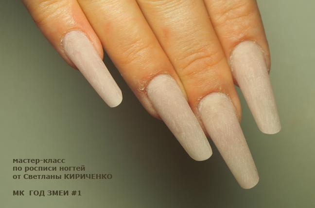 Ярославль ногти мастер класс семинар для новичков #5