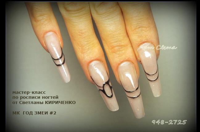 Ярославль ногти мастер класс семинар для новичков #10