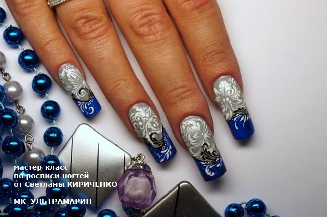 Мастер класс по росписи ногтей фото - Uinzone.ru