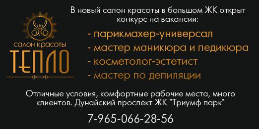 1469547435